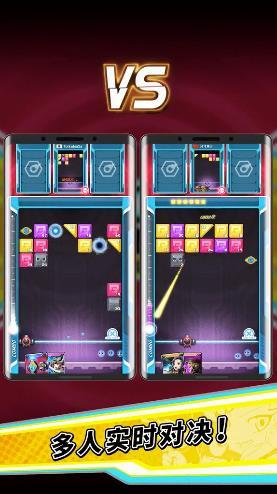 弹球对战苹果最新版手游下载v1.3.1截图2