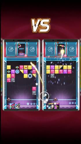 弹球对战苹果最新版手游下载v1.3.1截图3