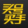 头号买手安卓官方低价版下载v2.0.3
