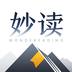妙读(全球知识)安卓最新版下载v1.2.0