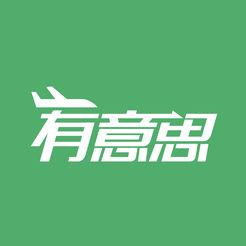 有意思旅游安卓官方版下载v1.8.1