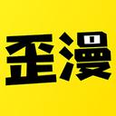 歪歪漫画账号vip大全下载v3.7.0