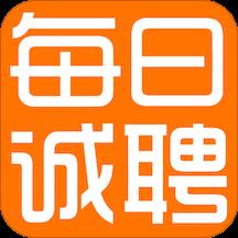 每日诚聘安卓官方最新版下载v1.0.1