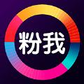粉我短视频2019安卓版下载v1.5.0