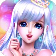 炫舞浪漫爱2019苹果官方最新版下载v1.25.0