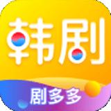 韩剧多多安卓免费版下载v2.0.0