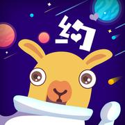 约宝宝苹果最新免费版下载v1.0.2