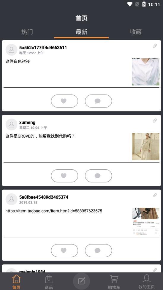 100帮(韩国海淘神器)安卓官方版下载截图1