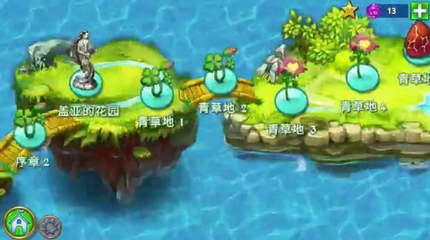 萌龙进化论苹果无限钻石版手游下载v3.18.1截图4