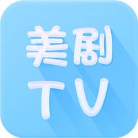美剧tv安卓永久免费版手机软件下载v4.3.0