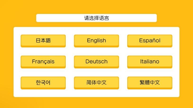 宝可梦探险寻宝官方安卓游戏下载v1.0.4截图0