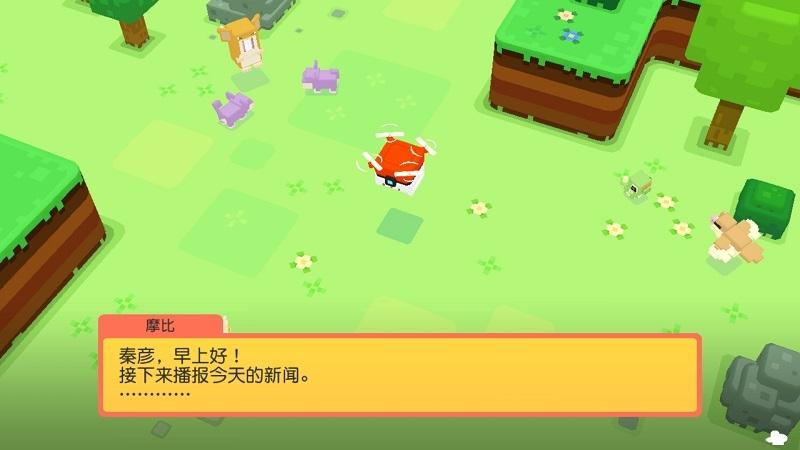 宝可梦探险寻宝官方安卓游戏下载v1.0.4截图4