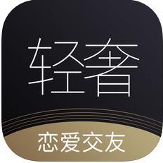 轻奢交友安卓最新版手机软件下载v1.0.1