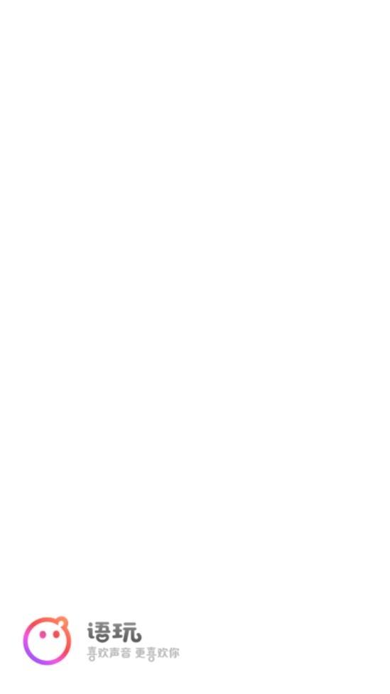 玩洽安卓无限钻石版下载v3.2.0截图0
