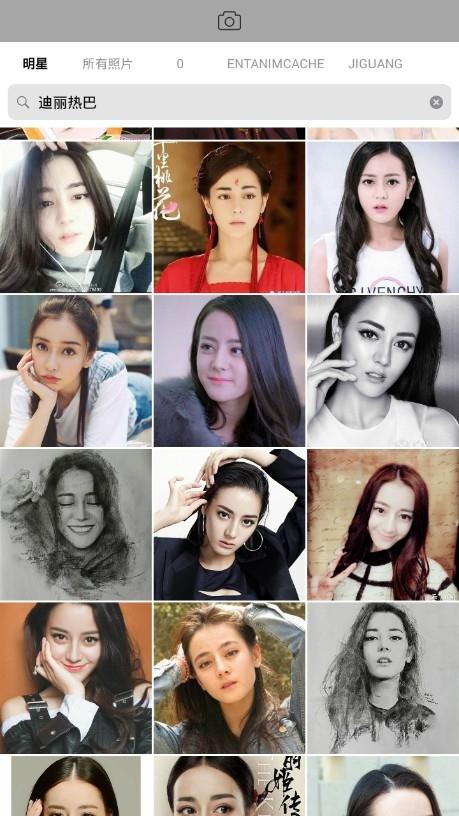 AI换脸相机安卓软件下载v2.0.957截图0
