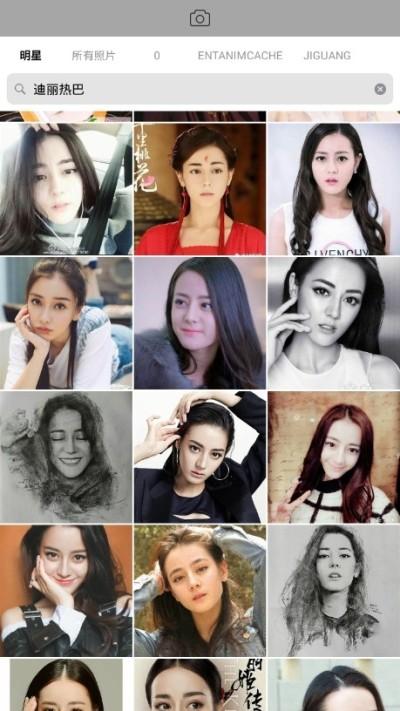AI换脸相机安卓软件下载截图0