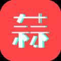 蒜子红包安卓免口令手机软件下载v0.1.21