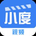 小度视频安卓官方版手机软件下载v7.39.2