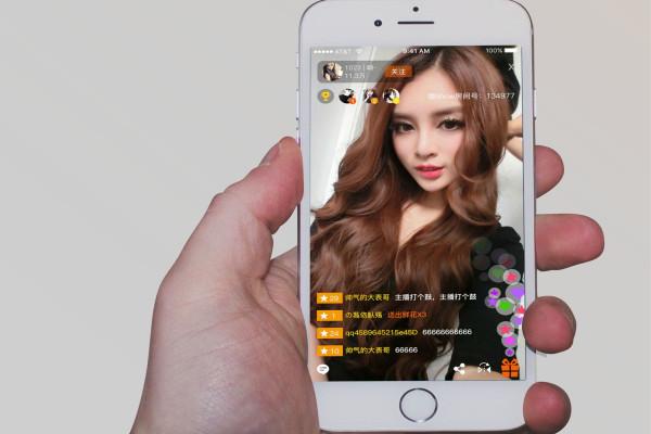 视频交友软件app