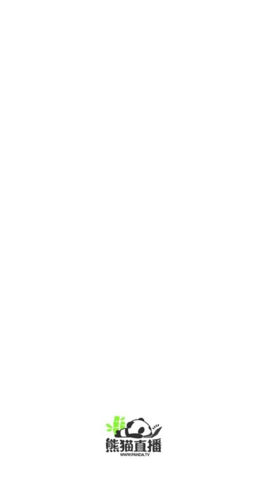 熊猫直播2021最新版v4.1.1.8293截图0