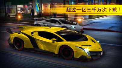 CSR赛车苹果免费版下载v5.0.0截图2