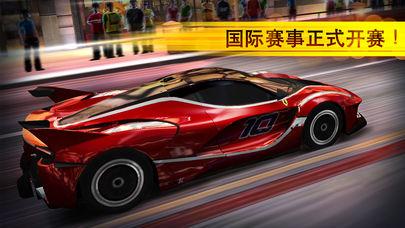 CSR赛车苹果免费版下载v5.0.0截图1