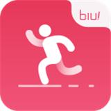 小Biu运动安卓最新版下载