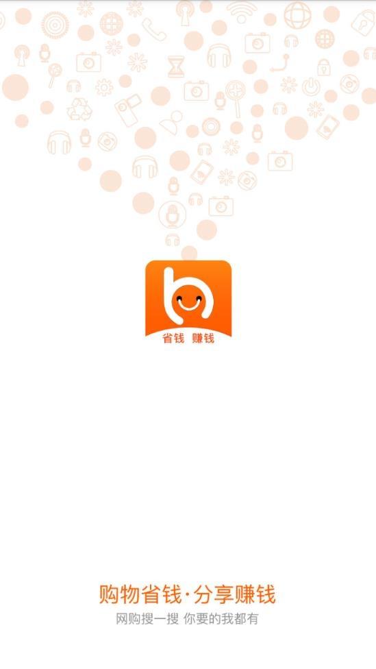 环球拼购安卓最新正版下载v2.3截图0