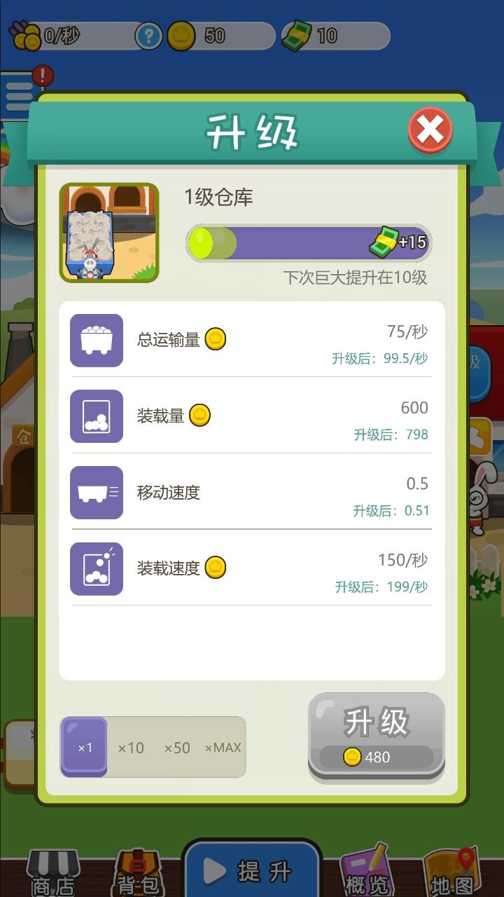 最强农场大亨官方安卓版游戏下载v1.0截图3