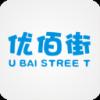 优佰街安卓特价版下载v1.0.0