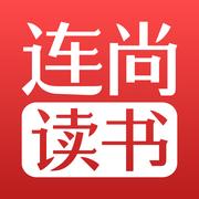 连尚读书苹果越狱免费版下载v1.6.11