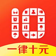 十元街安卓官方版下载v3.0.0v3.0.0