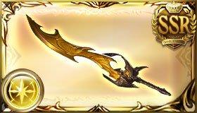 渾身 終末 【グラブル】終末武器の仕様・必要素材と各ペンデュラムの効果まとめ