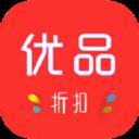 优品折扣安卓官方最新版下载v1.4.5