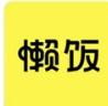 懒饭菜谱官方安卓版app下载