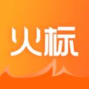 火标官方最新版下载v2.3.2