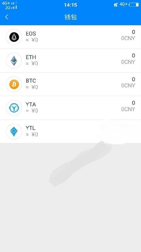 Yotta令安卓最新版app下载v1.0截图0