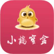 小鸡宝盒最新版本下载v7.3