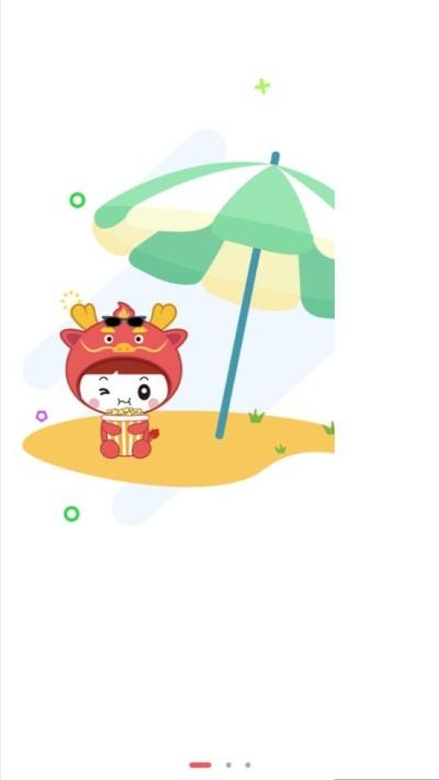 唐人聚惠官方正版下载截图1