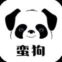 蛮狗(营销宣传)官方免费版下载v1.9.0