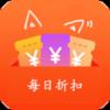 喵折安卓官方最新版下载v0.0.51