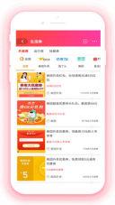 喵折安卓官方最新版下载截图0