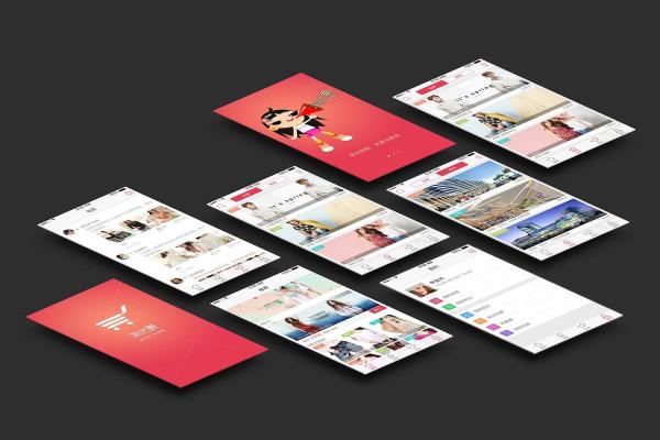 购物折扣app排行榜-购物折扣app哪款更优惠