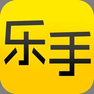 乐手游戏助手安卓最新版app下载v1.1.5