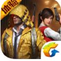 和平精英官方安卓版游戏下载v1.1.14