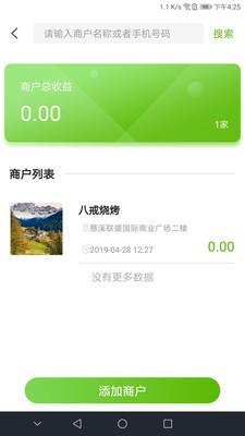 幽电安卓官方最新版下载v1.0.1截图4