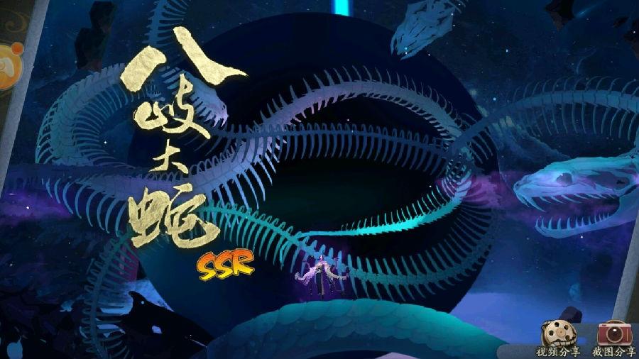 阴阳师ssr排名2019-ssr有哪些