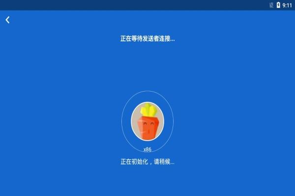 金花快传最新免费版下载