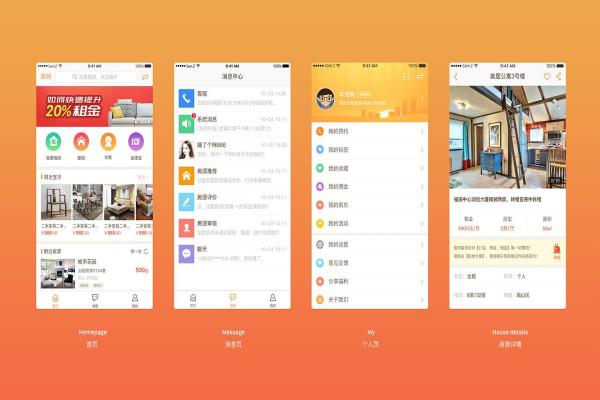 低价租房app排行榜-低价租房app哪款更优惠