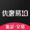 优奢易拍安卓版下载1.6.1